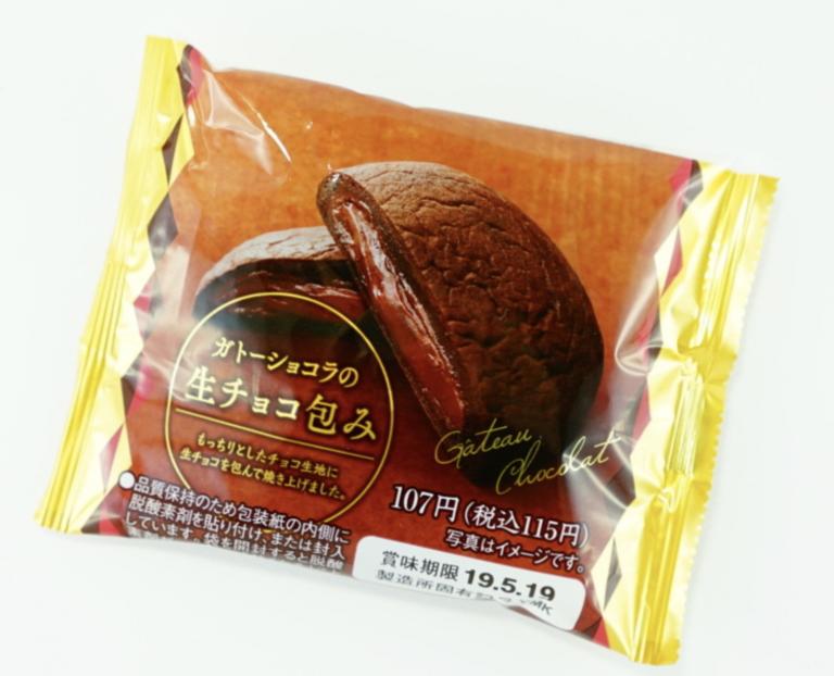 「ガトーショコラの生チョコ包み」(115円・税込)