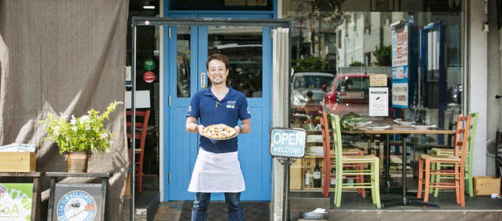 1枚のピッツァから石神井の食文化を発信。〈ピッツェリア ジターリア ダ フィリッポ〉店主が気づいた、この街の魅力とは。