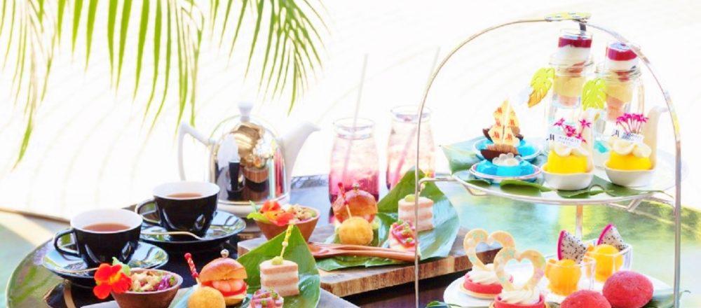〈東京マリオットホテル〉で『アロハ アフタヌーンティー 2019』開催。