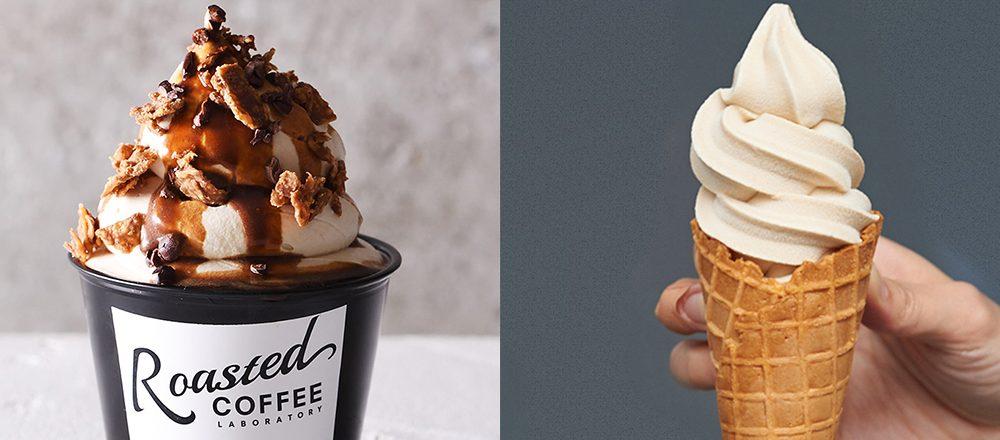 まるで食べるミルクティーも!香り高いティー・コーヒーソフトクリーム6選