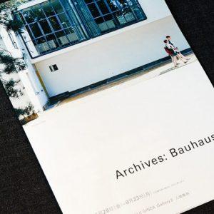 無印良品ラヴァーズ必見の展覧会!〈ATELIER MUJI GINZA〉の「Archives:Bauhaus展」に行ってみた。