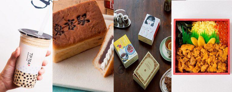出発前の時間をもっと楽しく。東京駅で叶う10のコト【お土産・カフェ・ごはん】
