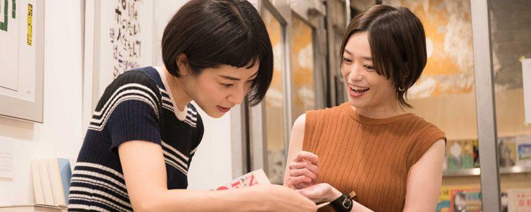 美容コラムニスト・福本敦子さんのために選んだ一冊とは?/木村綾子の『あなたに効く本、処方します。』