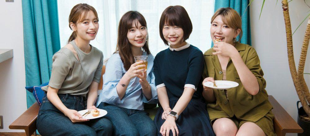 働く女子が暮らしのさまざまなトピックを語り合う!第1回「自宅のこだわりのハナシ」。