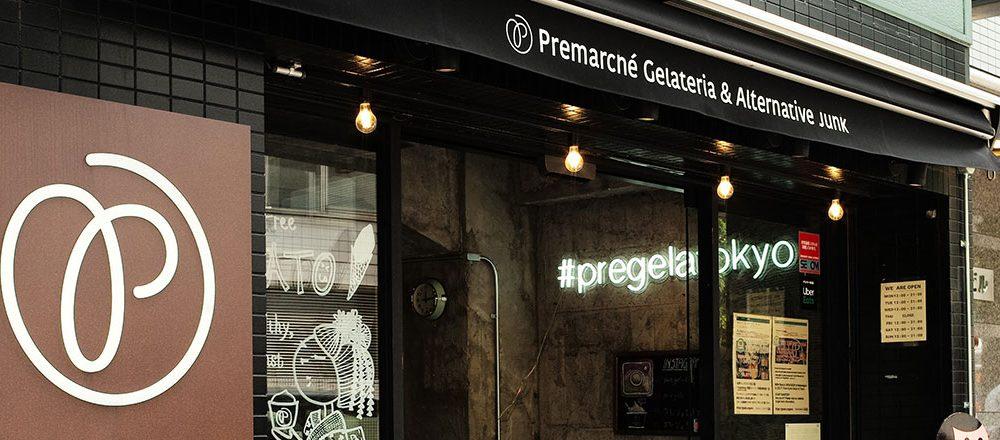Premarché Gelateria 中目黒店