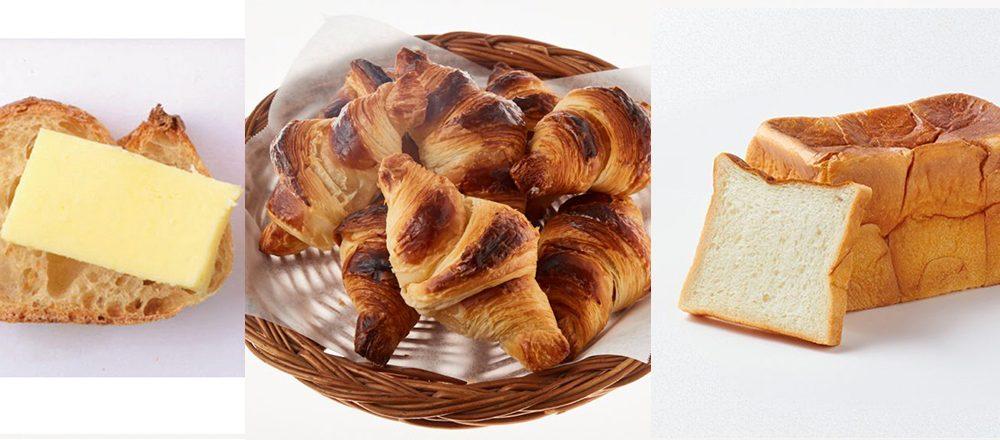 パン好きの夢!自宅で贅沢モーニングが叶うお取り寄せグルメ5選