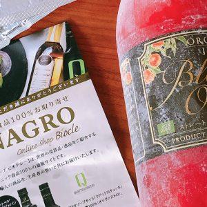 シチリアの太陽をたっぷり浴びた〈クイッチ〉の「有機ブラッドオレンジジュース」~眞鍋かをりの『即決!2000円で美味しいお取り寄せ』第47回~