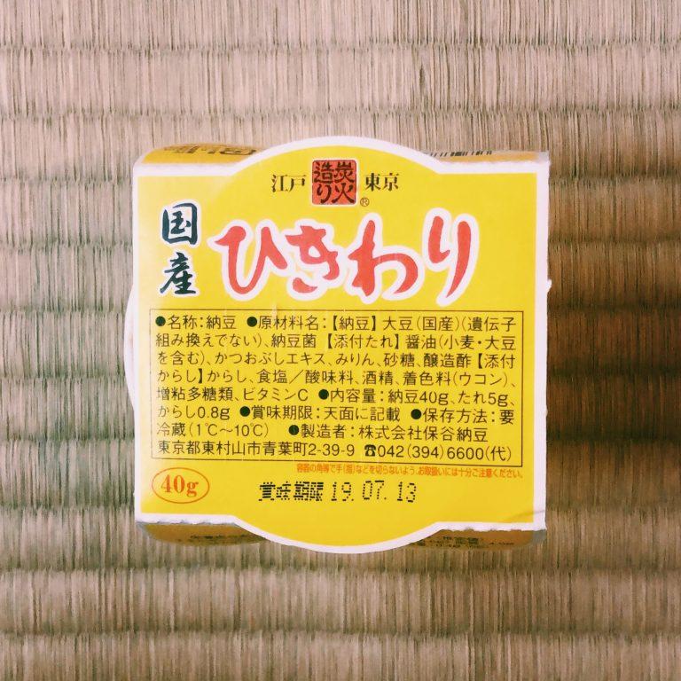購入価格:80円(40g×1P)