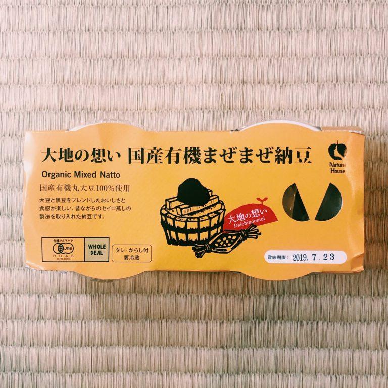 販売価格:341円(40g×2P)