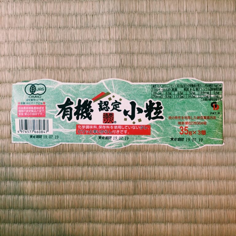 購入価格:150円(35g ×3P)