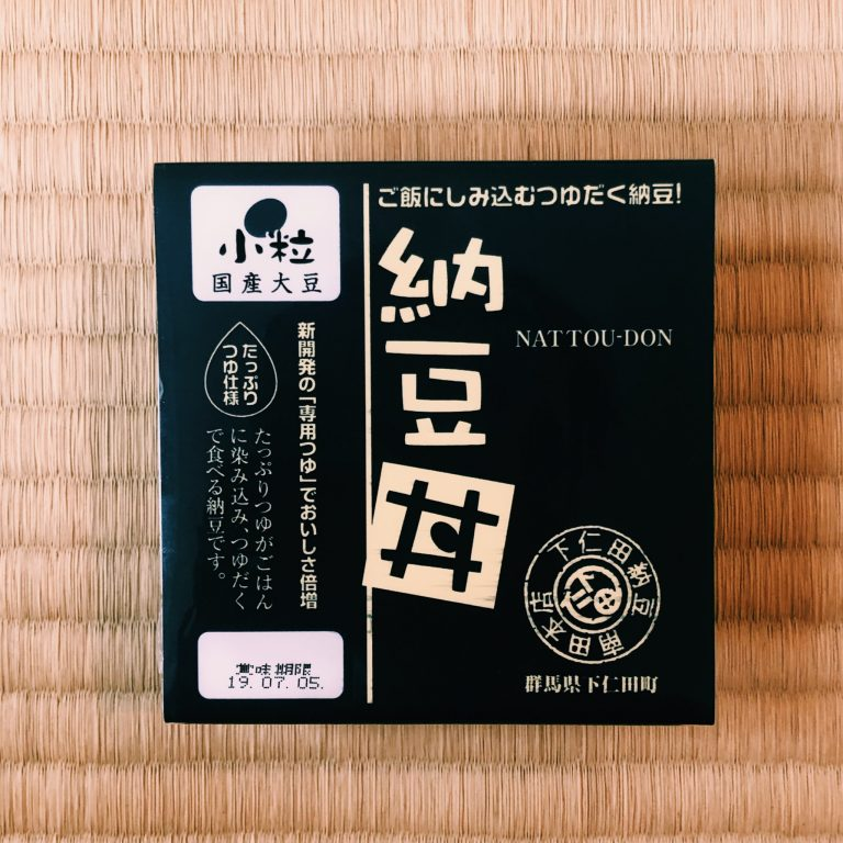 購入価格:194円(40g×2P)