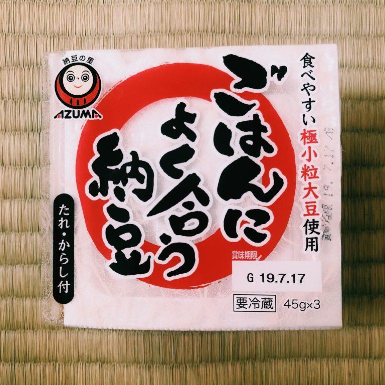 購入価格:80円(45g×3P)