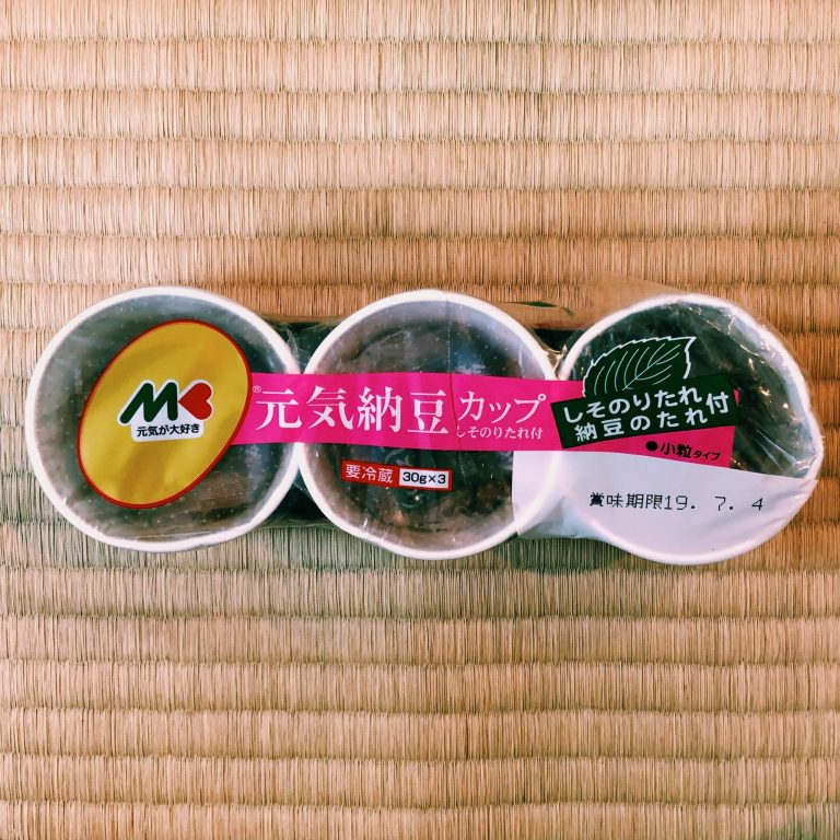 購入価格:183円 (30g×3P)
