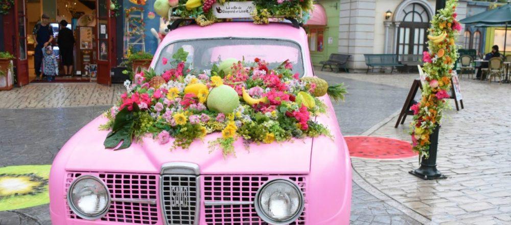 富士急ハイランド内〈リサとガスパールタウン〉で『フルーツフェスタ』開催。