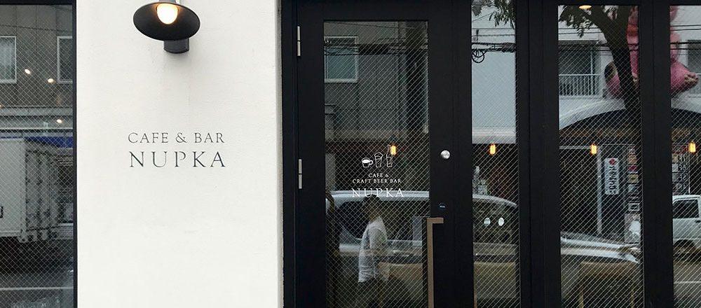 CAFE & BAR NUPKA HOTEL