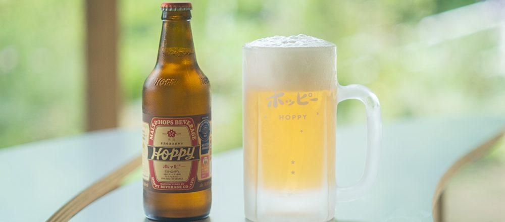 わざわざ飲みに行きたい岡山〈犬島ホッピーバー〉とは?島へのアクセス・観光情報も。