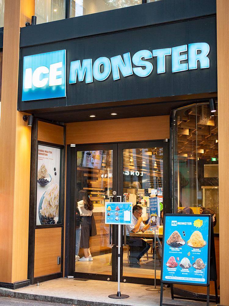 ICEMONSTER-74