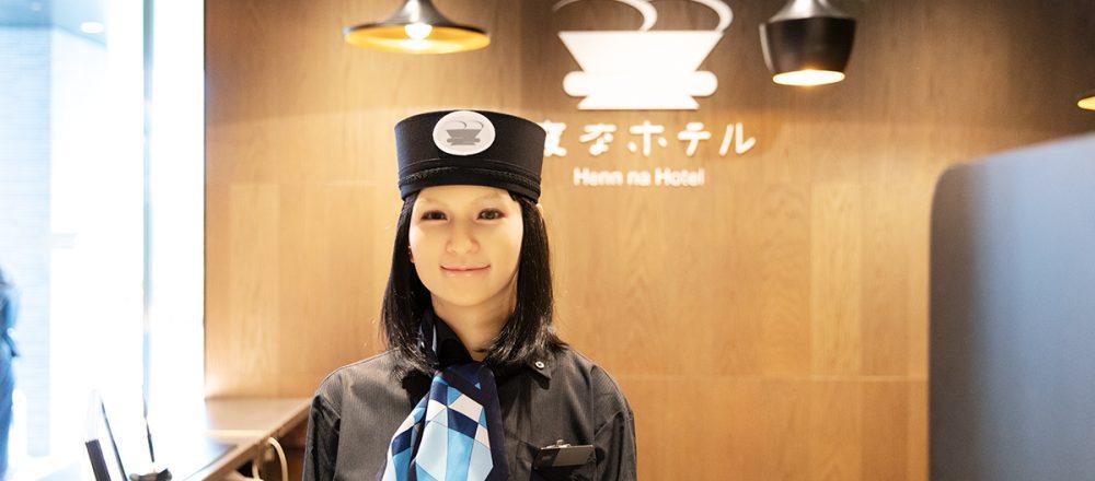 世界が注目!【東京】日本カルチャーが詰まったユニークなホテル3軒