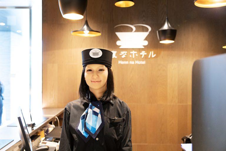 変なホテル東京 銀座