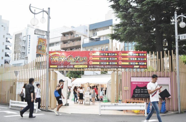 新宿・歌舞伎町の大久保公園で『激辛グルメ祭り2019』開催!!