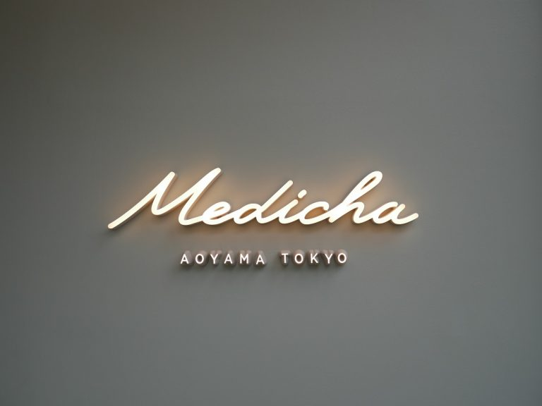 南青山 Medicha