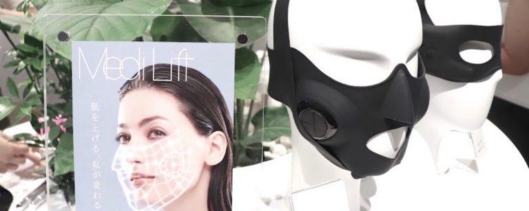 〈ヤーマン〉がこの秋、目元にフォーカスしたウェアラブルEMS美顔器「メディリフト アイ」を発売!