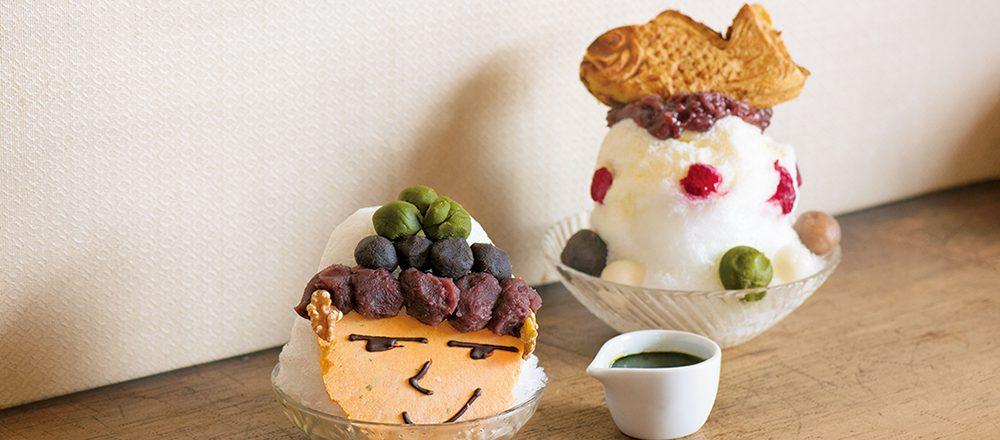 あんこ好き必食のかき氷集!こだわりあんこが自慢の甘味処・たい焼き専門店3軒