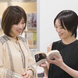 女将・坂上由貴さんのために選んだ一冊とは?/木村綾子の『あなたに効く本、処方します。』