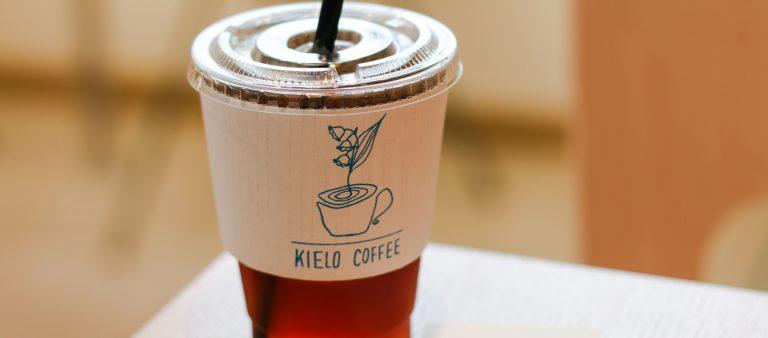 北欧スタイルのスペシャリティコーヒーが楽しめるスタンド〈KIELO COFFEE〉/秋葉原