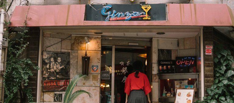 昭和の喫茶店は最強のデートスポット?!レトロな雰囲気漂う喫茶店〈Kissa Ginza〉へ。/Alice's TOKYO Walk vol.40