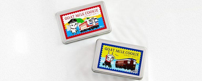 再開通「三陸鉄道リアス線」お土産にしたい人気菓子6選!美しい景色とグルメを堪能する鉄道旅へ。