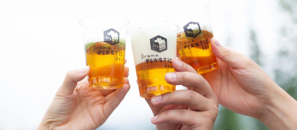 「クラフトビールゼミ」を結成!クラフトビールの魅力を探るべく、ホップ畑見学へ。