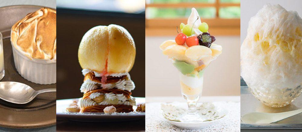 桃好きのあなたに贈ります。日本全国の極上「桃」スイーツ4選!見た目にも胸キュン。