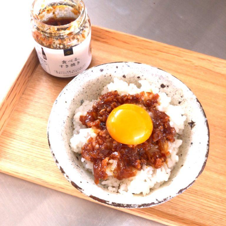 白いご飯が止まらない!〈久世福商店〉の「食べる、すき焼き」。~眞鍋かをりの『即決!2000円で美味しいお取り寄せ』第49回~