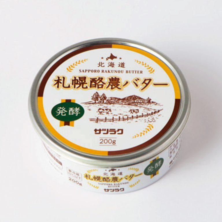 差-DMA-170512hn_0072
