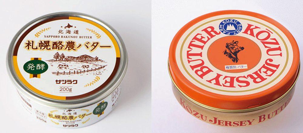 「黄金の濃厚バター」など注目のお取り寄せバター4選!朝パンや料理がワンランクアップ。