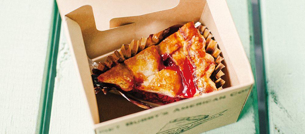 本場仕込みの名物アップルパイも。【二子玉川】ほっと癒されるレストラン&ライフスタイルショップ3軒