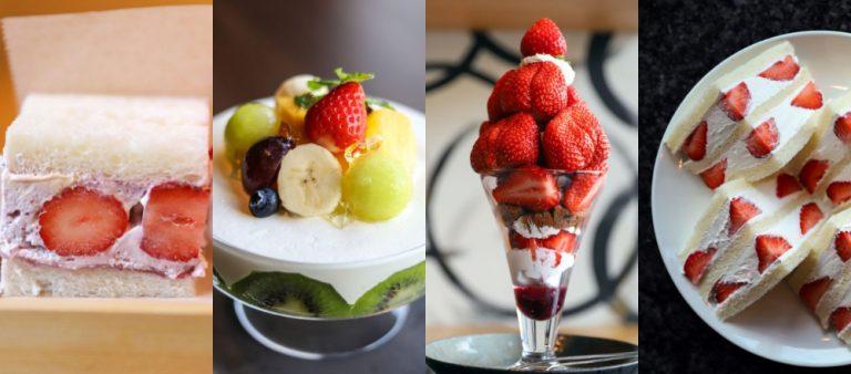 フルーツラヴァーが全国から来店。フルーツたっぷりスイーツが人気の京都カフェ4軒