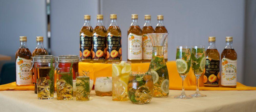 「杏露酒」で味と香りを楽しむリラックスタイム。