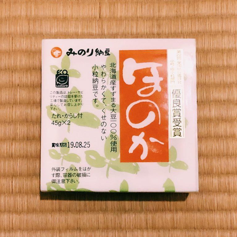 購入価格:88円(45g×3P)