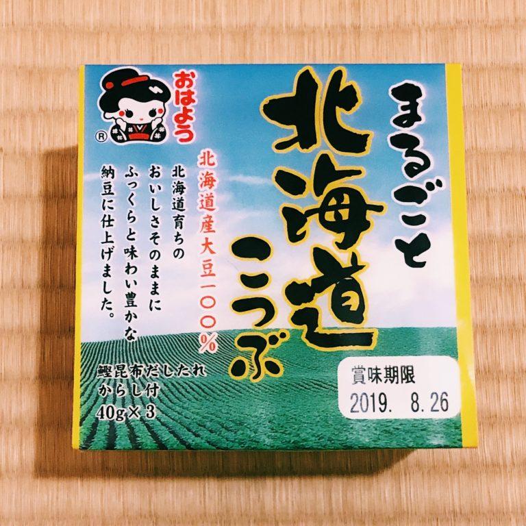 購入価格:88円(50g×3P)