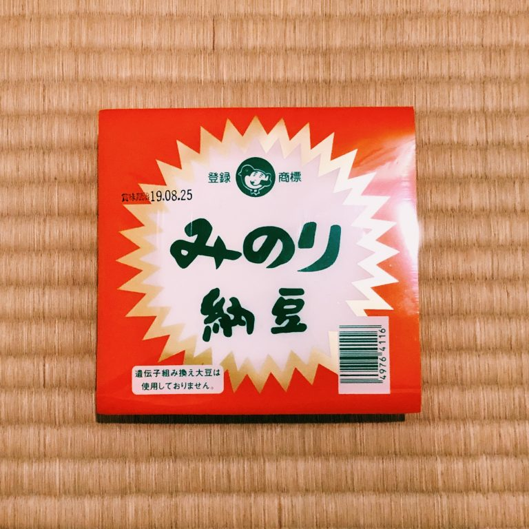 購入価格:80円(90g×1P)