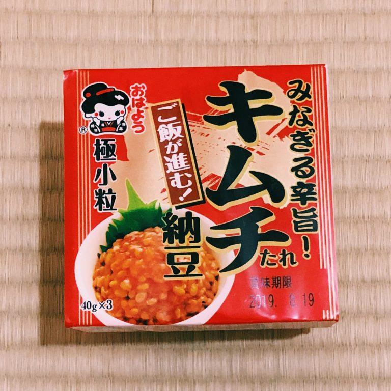 購入価格:127円(40g×3P)