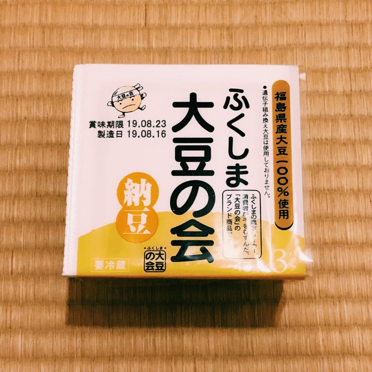 購入価格:138円(45g×3P)