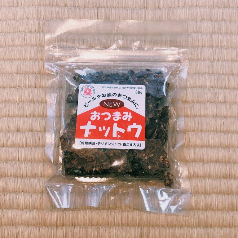 納豆の香りと旨味がギュッと詰まった、塩気が強めなおつまみに最適な味の濃厚さの納豆スナック。