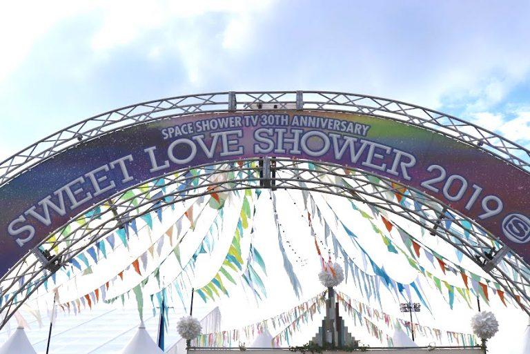SWEET LOVE SHOWER 2019 MAGASEEK OCEAN DICE タピオカ