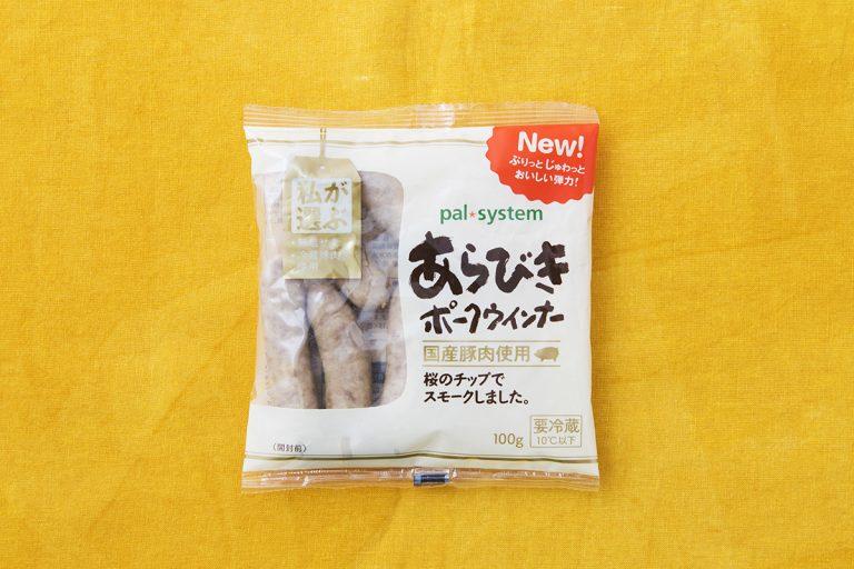 あらびきポークウインナー 100g/223円(税抜)