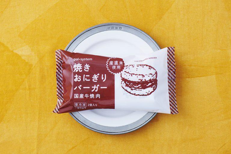 焼きおにぎりバーガー(産直米・国産牛焼肉) 2個240g/498円(税抜)
