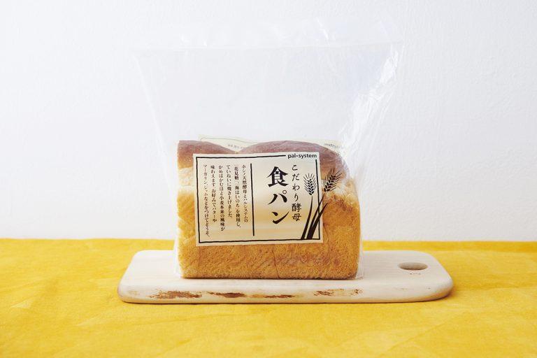 こだわり酵母食パン 1.5斤/280円(税抜)