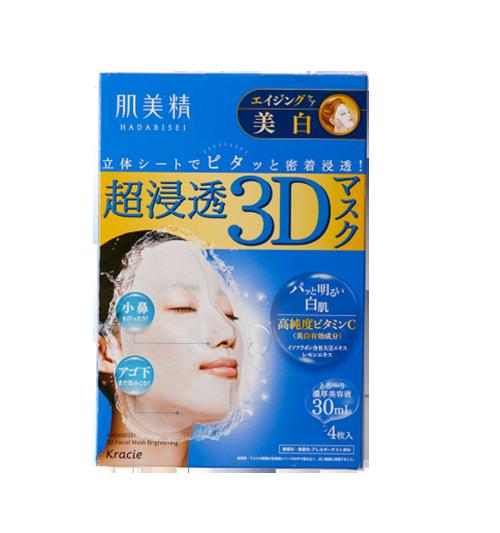 肌美精 超浸透3Dマスクエイジングケア